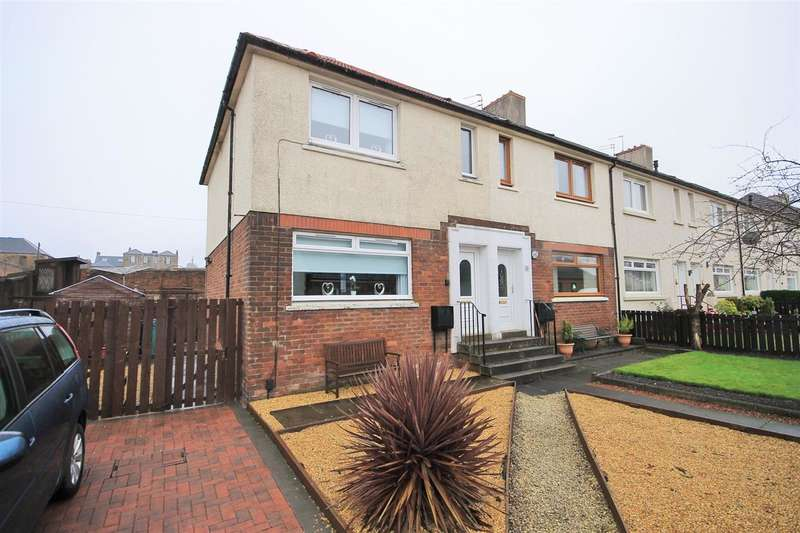 3 Bedrooms Terraced House for sale in Steel Street, Wishaw