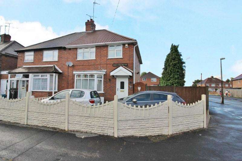 3 Bedrooms Semi Detached House for sale in Hall Crescent, West Bromwich