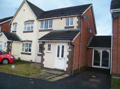 3 Bedrooms Terraced House for sale in James Atkinson Way, Crewe, Cheshire, England