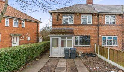3 Bedrooms End Of Terrace House for sale in Nailstone Crescent, Acocks Green, Birmingham, West Midlands