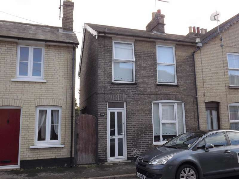 2 Bedrooms End Of Terrace House for sale in Regent Street, Stowmarket IP14
