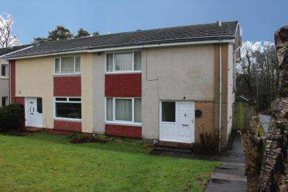 3 Bedrooms Semi Detached House for sale in Quarry Knowe, Rhu