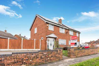 3 Bedrooms Semi Detached House for sale in Bridges Crescent, Norton Canes, Cannock, Staffordshire