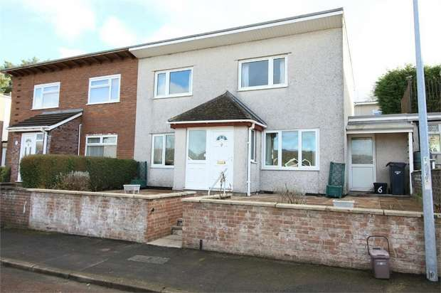4 Bedrooms Semi Detached House for sale in Bath Green, Llanfrechfa, Cwmbran