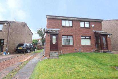2 Bedrooms Semi Detached House for sale in Aursbridge Crescent, Barrhead, Glasgow, East Renfrewshire