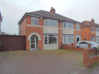 3 Bedrooms Semi Detached House for sale in Stonesby Avenue, Leicester, Leicestershire