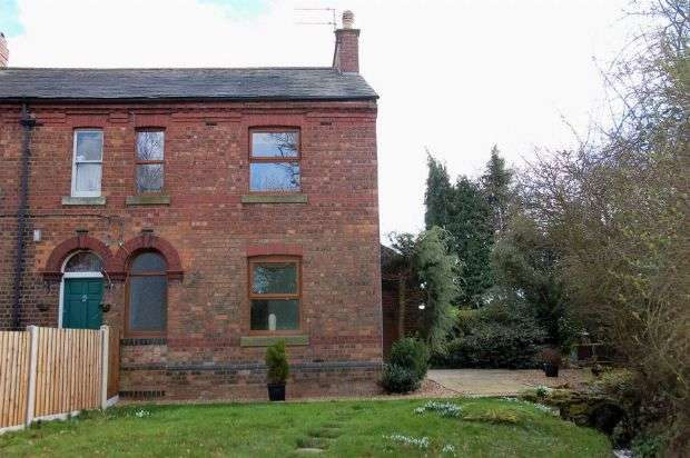 2 Bedrooms End Of Terrace House for sale in Station Cottages, Harborough Road, Lamport NN6 9HA