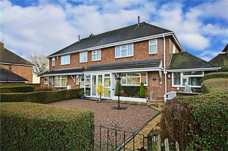 3 Bedrooms Semi Detached House for sale in Lime Grove, Burntwood, Staffordshire