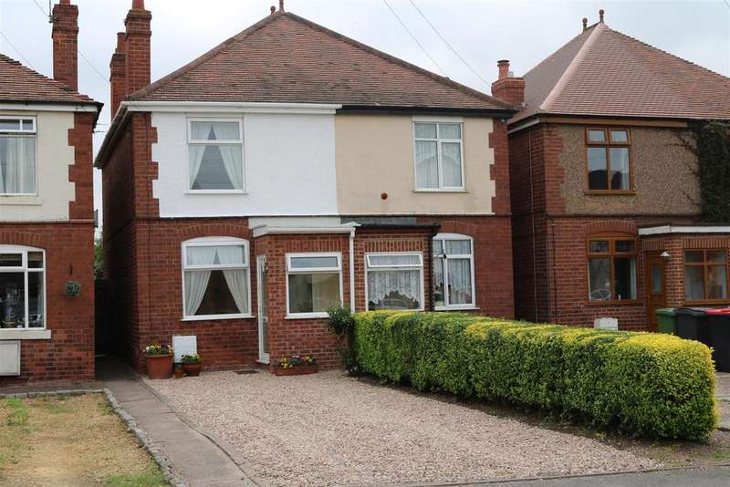 3 Bedrooms Semi Detached House for sale in Station Road, Polesworth, Tamworth