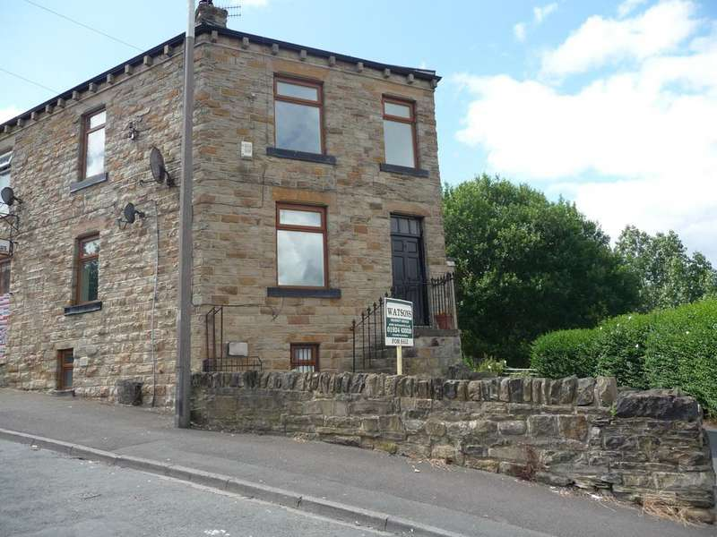 2 Bedrooms End Of Terrace House for sale in Mill Lane Hanging Heaton Batley WF17 6LE