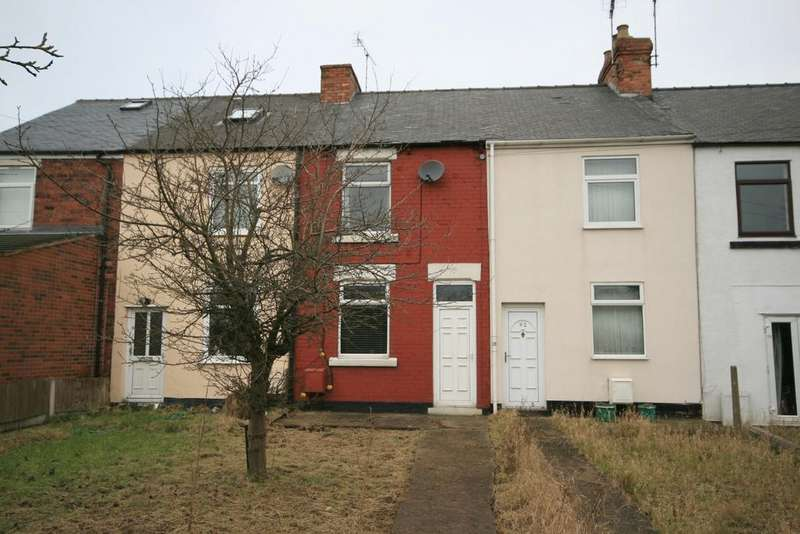 3 Bedrooms Terraced House for sale in 94 Chesterfield Road, Barlborough, Chesterfield S43 4TT