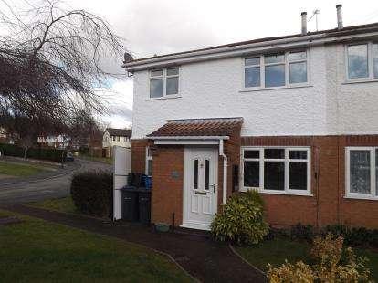 1 Bedroom Maisonette Flat for sale in Moors Croft, Birmingham, West Midlands
