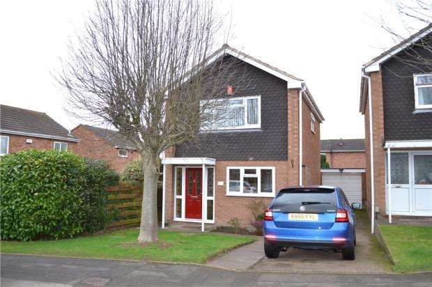 3 Bedrooms Detached House for sale in Coombe Park Road, Binley, Coventry, West Midlands