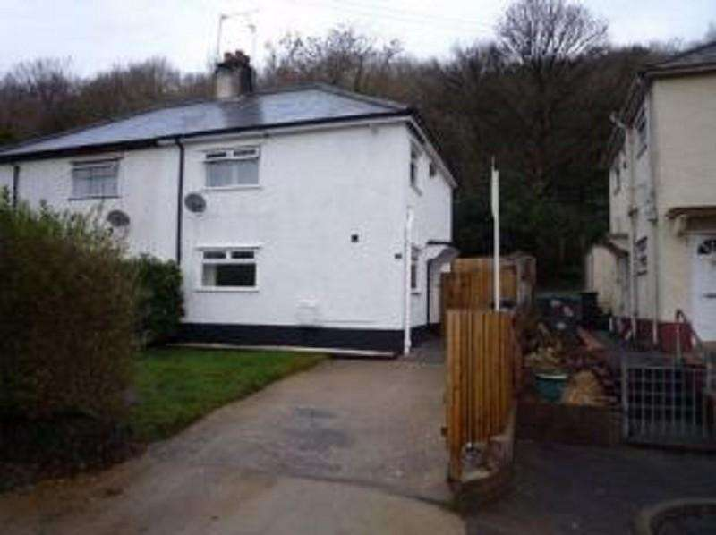 2 Bedrooms Semi Detached House for sale in Cae Lewis, Tongwynlais, Cardiff, Wales. CF15 7LQ