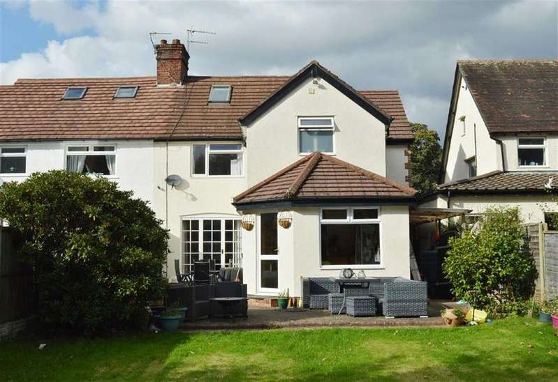 3 Bedrooms Semi Detached House for sale in Manor Road, CH62