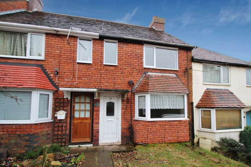 3 Bedrooms Property for sale in Frederick Road, Gun Hill, Coventry, CV7