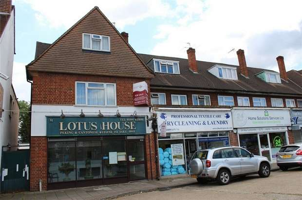 3 Bedrooms Commercial Property for sale in Swakeleys Road, Ickenham, Uxbridge, Greater London