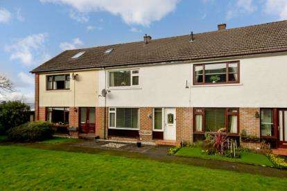 2 Bedrooms Terraced House for sale in Bellesdale Avenue, Largs