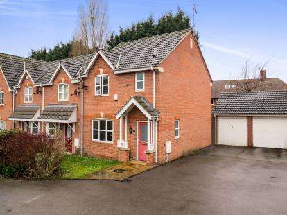 3 Bedrooms End Of Terrace House for sale in Marsden Close, Bulwell, Nottinghamshire