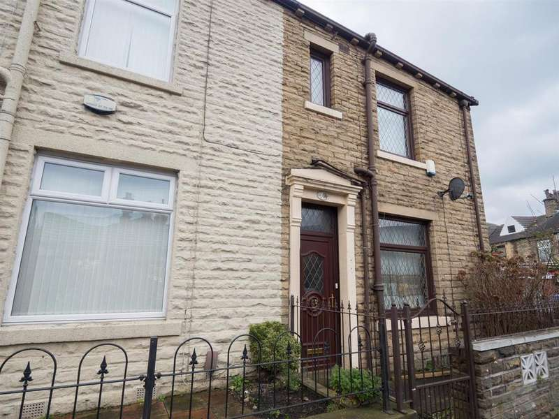 3 Bedrooms End Of Terrace House for sale in Intake Road, Bradford, BD2 3NQ