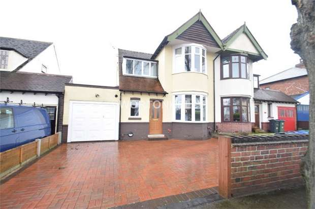 3 Bedrooms Semi Detached House for sale in Thursfield Road, WEST BROMWICH, West Midlands