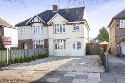 3 Bedrooms Semi Detached House for sale in Brooklyn Road, Cheltenham, Gloucestershire, England