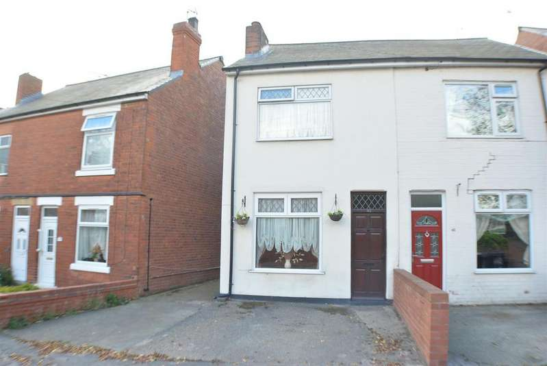 3 Bedrooms End Of Terrace House for sale in Langwith Road, Shirebrook, Mansfield