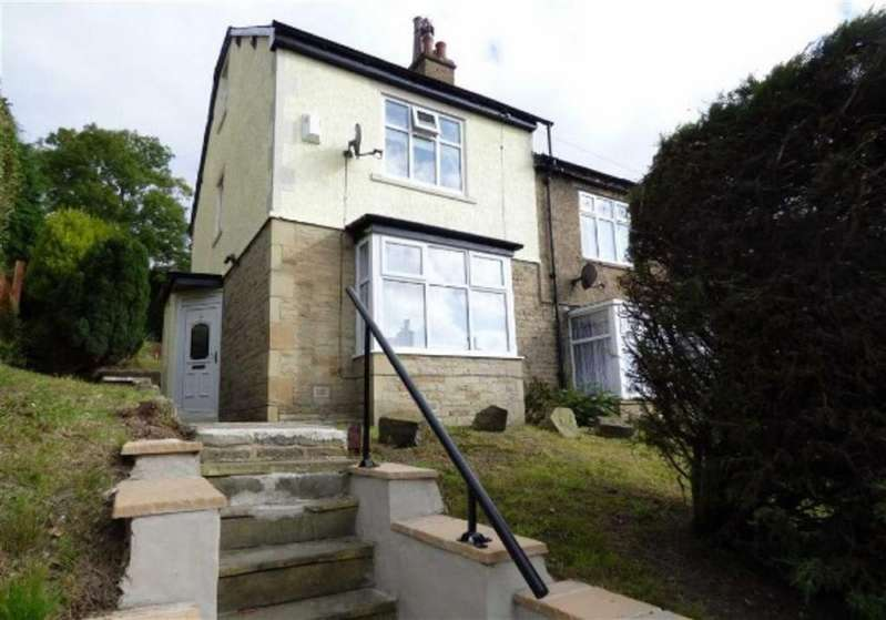 2 Bedrooms End Of Terrace House for sale in Cowcliffe Hill Road, Cowcliffe, Huddersfield, HD2