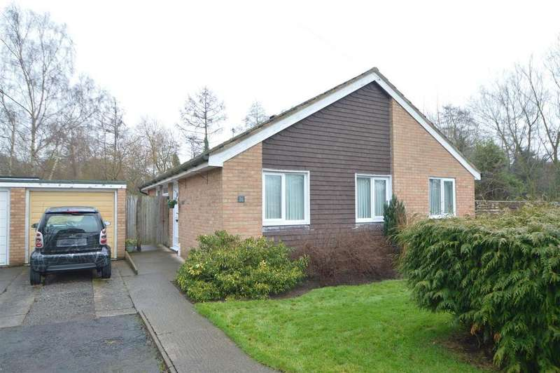 2 Bedrooms Detached Bungalow for sale in 86 White Hart, Reabrook, Shrewsbury, SY3 7TE