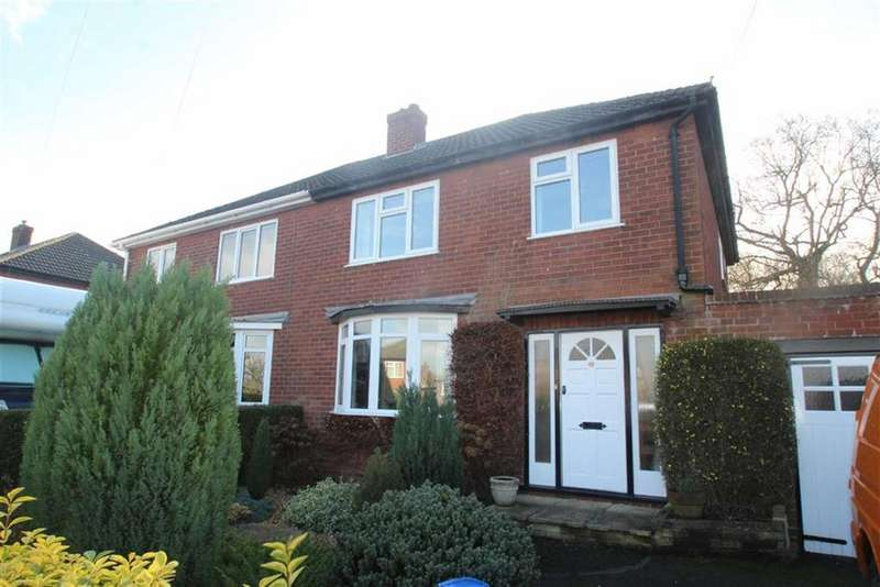 3 Bedrooms Semi Detached House for sale in Sunfield Gardens, Bayston Hill, Shrewsbury