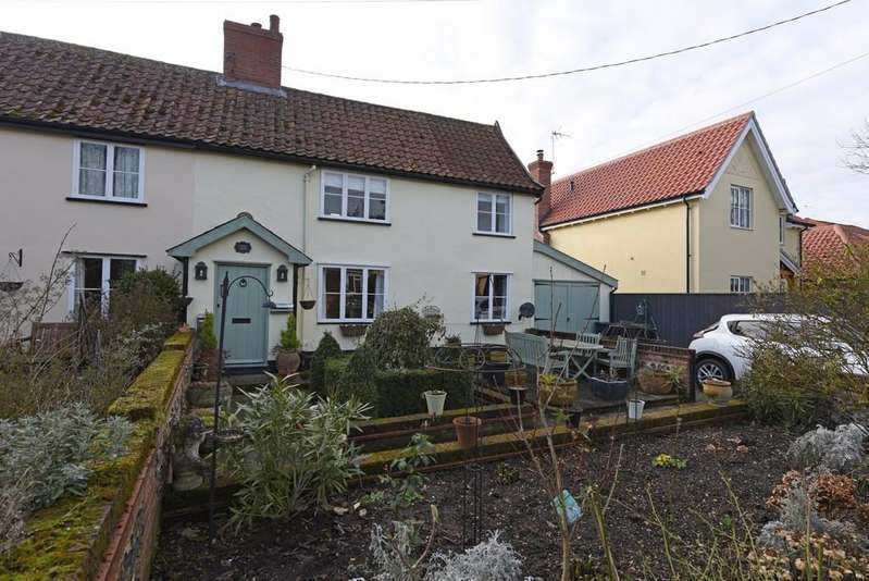 3 Bedrooms Cottage House for sale in Stradbroke, Suffolk