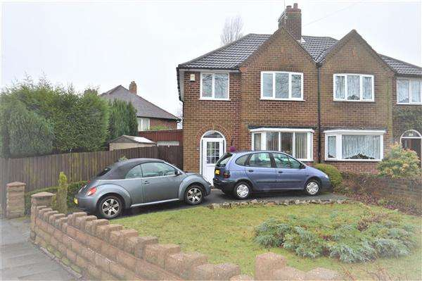 3 Bedrooms Semi Detached House for sale in Chantrey Crescent, Pheasey Great Barr, Great Barr, Birmingham