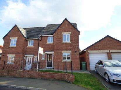 3 Bedrooms Semi Detached House for sale in Capheaton Way, Seaton Delaval, Whitley Bay, Northumberland, NE25