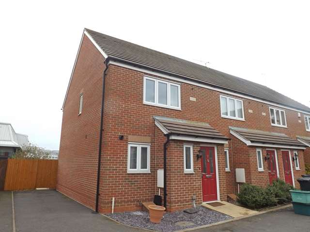 2 Bedrooms End Of Terrace House for sale in Greenways, Barnwood, Gloucester
