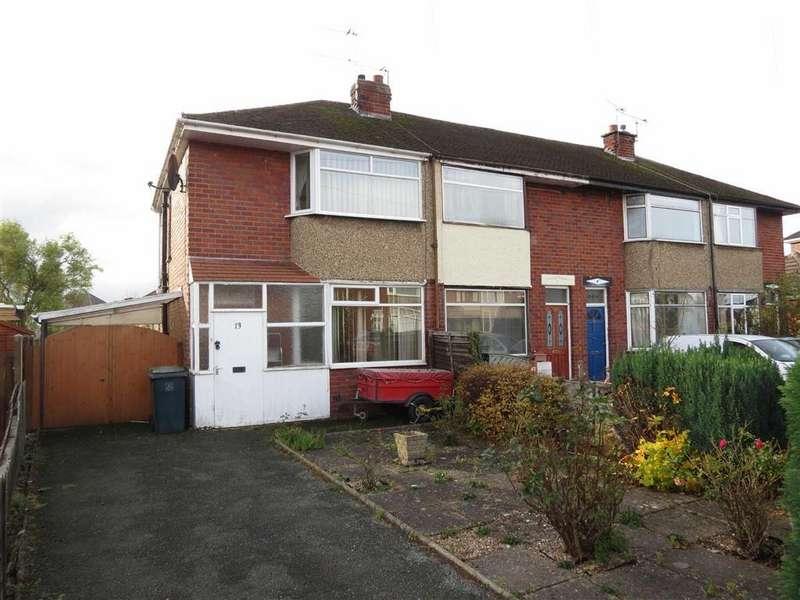 2 Bedrooms End Of Terrace House for sale in Corndon Crescent, Sundorne, Shrewsbury, Shropshire