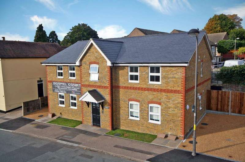 2 Bedrooms Apartment Flat for sale in Gospel Court, Collett Road, Ware