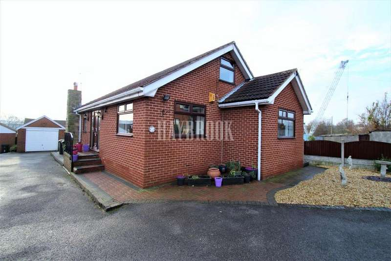 2 Bedrooms Bungalow for sale in Wharf Close, Swinton