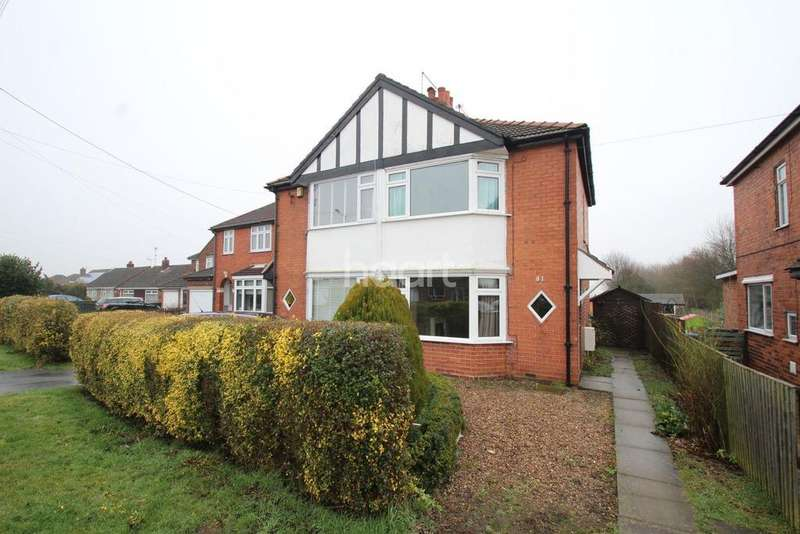 2 Bedrooms Semi Detached House for sale in Mill Lane, Saxilby, Lincoln, LN1