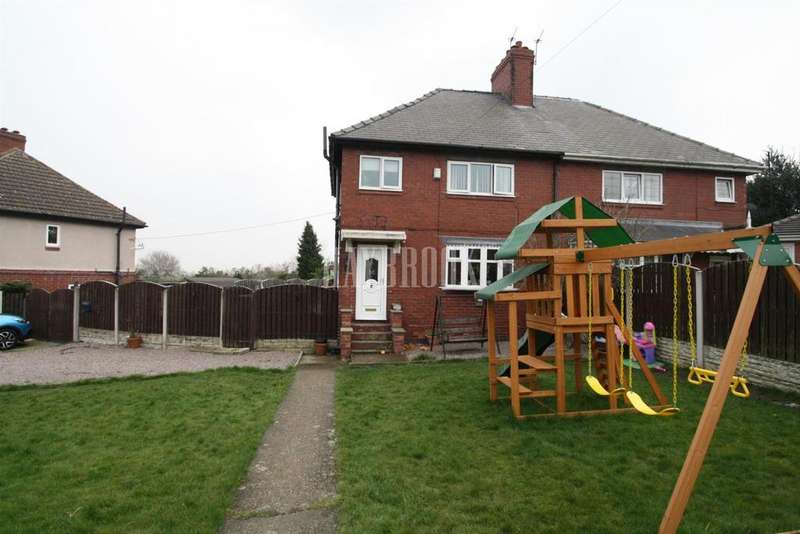3 Bedrooms Semi Detached House for sale in Collindridge Road, Wombwell