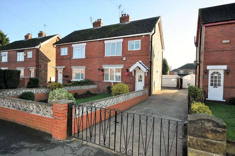 3 Bedrooms Semi Detached House for sale in Lime Tree Grove, Thorne, Doncaster