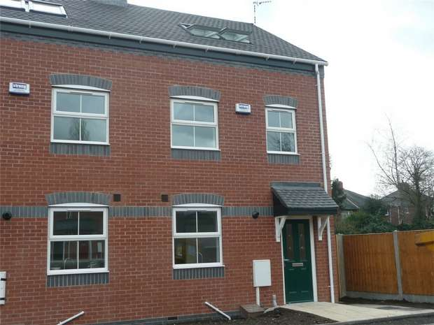 3 Bedrooms End Of Terrace House for sale in Spires Walk, Coundon, Coventry