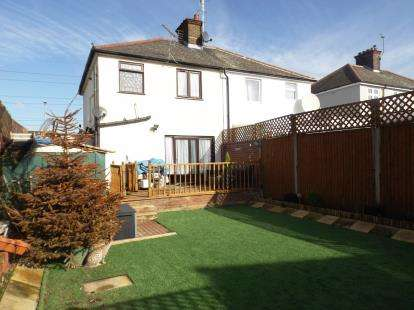 2 Bedrooms Semi Detached House for sale in Arterial Road, Grays, Essex