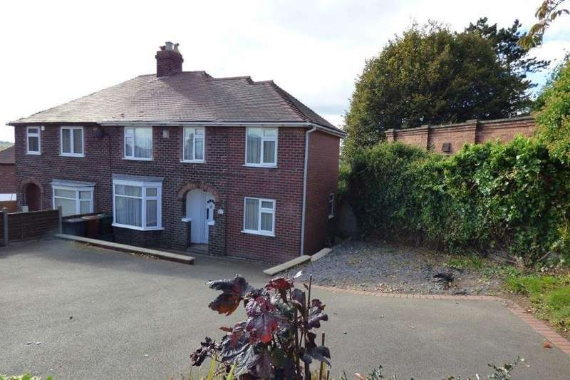 4 Bedrooms Semi Detached House for sale in Midway Road, Midway