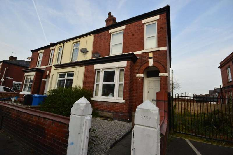 3 Bedrooms End Of Terrace House for sale in Bloom Street, Edgeley