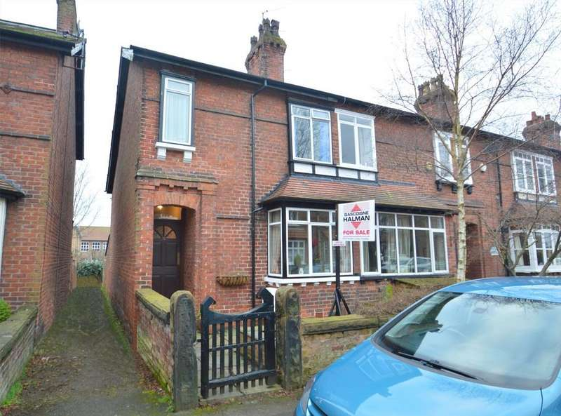 2 Bedrooms End Of Terrace House for sale in Cranford Avenue, Knutsford