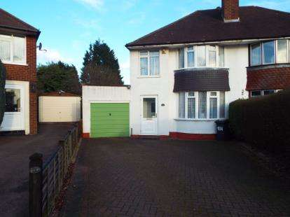 3 Bedrooms Semi Detached House for sale in Endhill Road, Birmingham, West Midlands