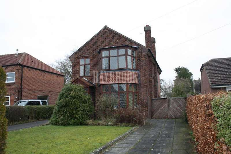 5 Bedrooms Detached House for sale in Goose Lane, Wickersley