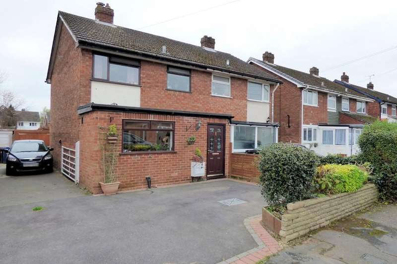 3 Bedrooms Semi Detached House for sale in Cedar Road, Barton Under Needwood