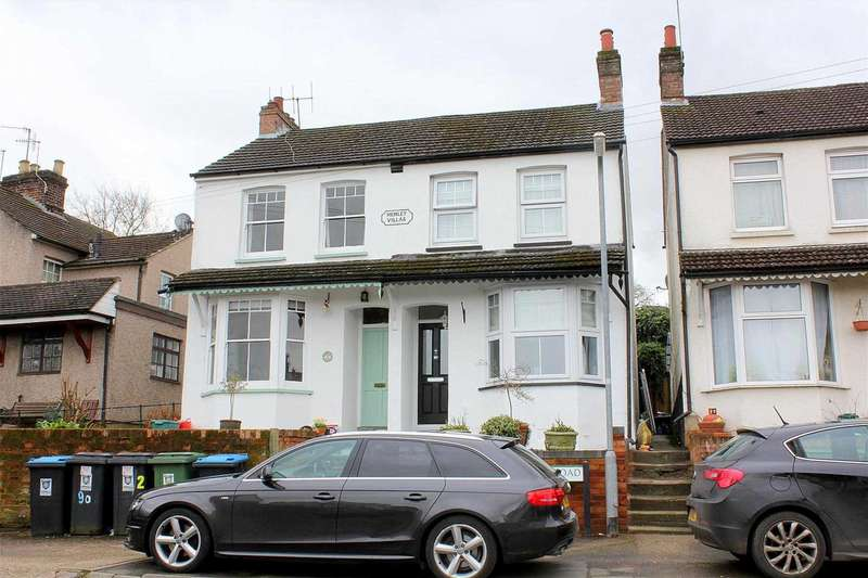 2 Bedrooms Semi Detached House for sale in 2 BED SEMI DETACHED CHARACTER HOME with separate OFFICE/GYM in APSLEY.