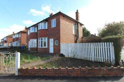 3 Bedrooms Semi Detached House for sale in Councillor Lane, Cheadle, Greater Manchester